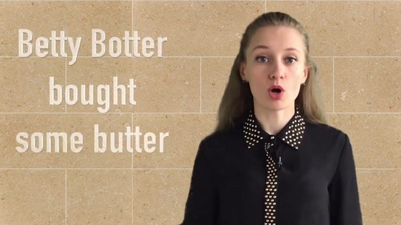Tongue twister Betty Botter .Скороговорки на английском языке