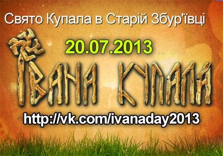 http://cs421821.vk.me/v421821750/6cfa/EvQb_HSlE2M.jpg
