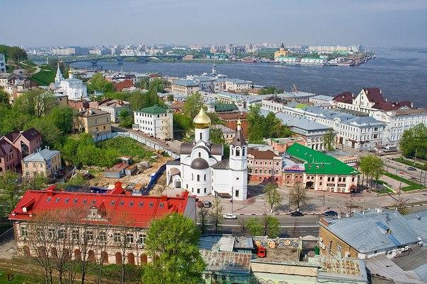 Нижний Новгород. Самые красивые города России
