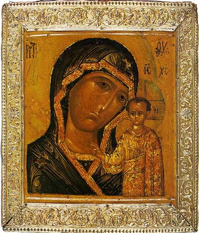 икона Пресвятыя Богородицы Казанския
