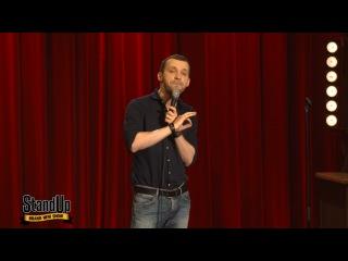 Stand Up: Руслан Белый - О стильной одежде, музыке и фильмах