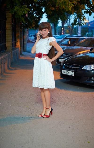 Ольга Зарубина, 28 апреля , Тюмень, id9268633