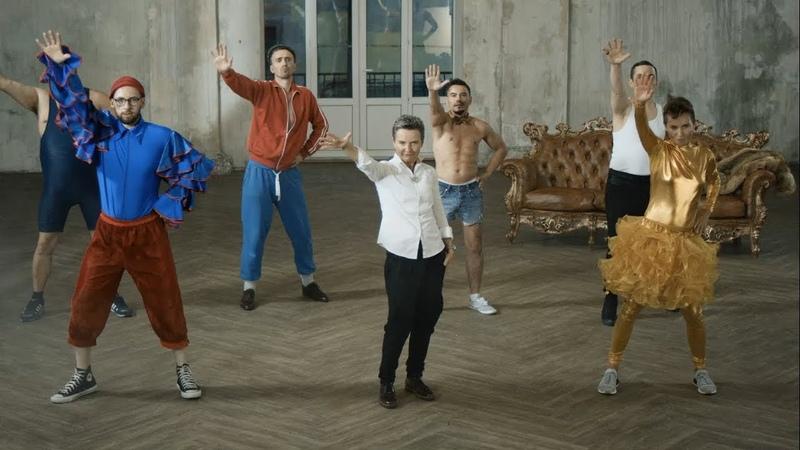 Сурганова и Оркестр Backstage клипа ФУРИЯ