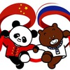 Китайский язык / Курсы китайского языка в Москве