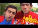 ДаЁшь молодЁжь! - 70 серия (4 сезон)
