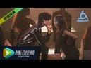 17 авг. 2018 г.Дэн Диан【Deng Dian, Li Ziting = 鄧典、李紫婷 - Tough Lover】火箭少女101 Rocket Girls Ver. 明日之子