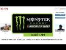 Monster Energy Nascar Cup Series, Bank of America Roval 400, 30.09.2018 545TV, A21 Network