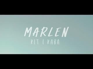MARLEN - Кіт і Кава (official video)