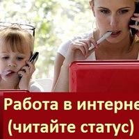 Жанна Беженарь, 9 июня 1980, Волгоград, id216538356