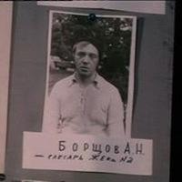 Афонасий Борщов, 22 октября 1974, Ярославль, id219650011