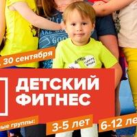 Логотип Школа Фитнеса ПРОдвижение