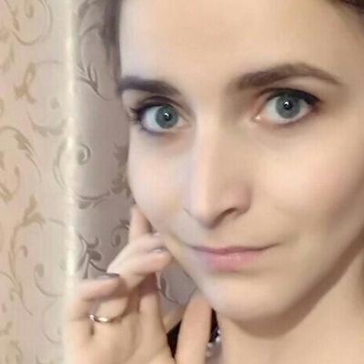 Аня Белавская