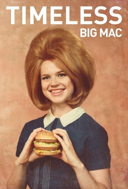 Постер, посвященный 50-летию «Биг-Мака»