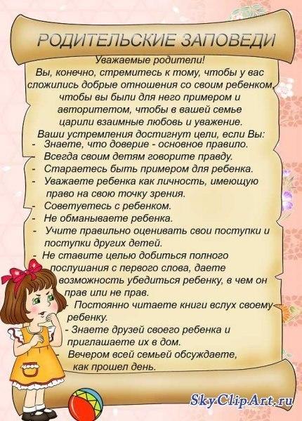 http://cs403820.userapi.com/v403820872/2de2/RmbPF4DU4iI.jpg