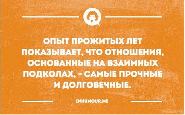 https://pp.vk.me/c543101/v543101554/1777e/8GmVRWuIxAg.jpg