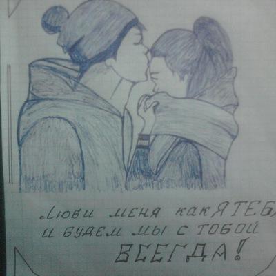Андрей Есипок, 23 января , Киев, id217291193