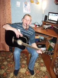 Павел Кузнецов, 30 августа , Серпухов, id150122662