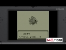 GameCenter CX SP26 - Pokemon Red and 5 [720p 60fps]