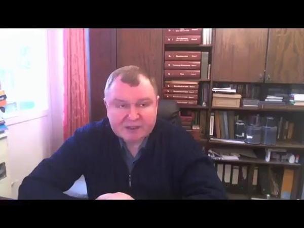 СССР Нарушения присяги бывшим Премьер Министром А В Богдановым