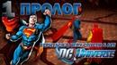 Прохождение ◄ DC Universe Online ► 1 Пролог (Вернулся в игру спустя 5 лет)