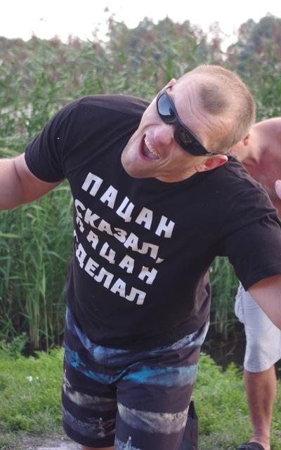 Антон Дмитриев, 17 октября , Санкт-Петербург, id5296189