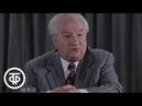 Слово Андроникова. Фильм 3. Рассказы В гостях у дяди , Обед в честь Качалова (1974)