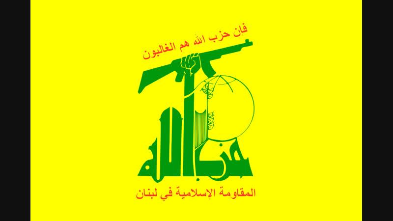 Hezbollah Reaches Pinnacle of Art of Irregular
