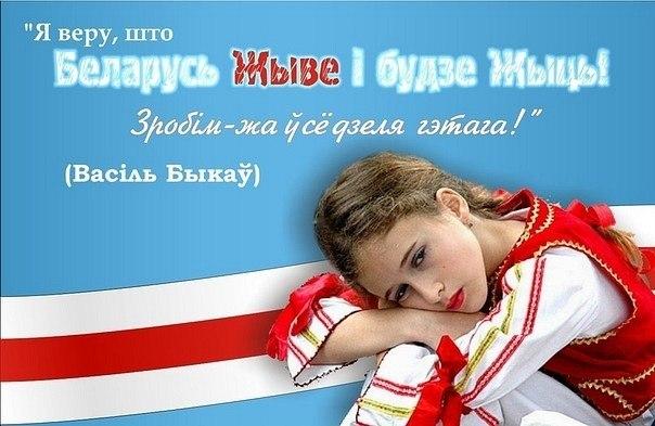 """Беларусы заставили россиянина снять футболку с Путиным и надписью """"Самый вежливый из людей"""" - Цензор.НЕТ 106"""