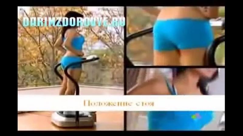 Видео ролик Вибро