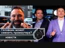 Головкин может сменить промоутера Успех Ломаченко Педраса FightSpace