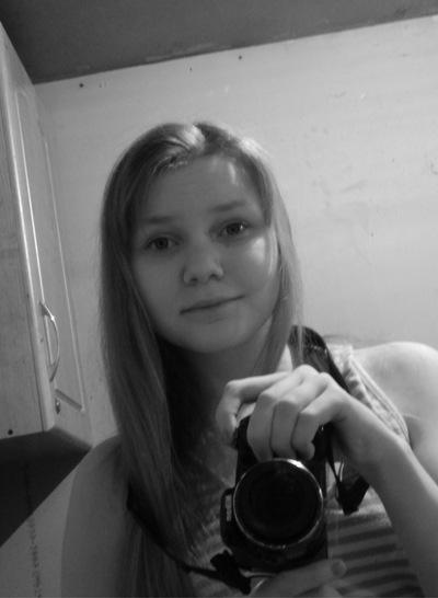 Настя Смирнова, 26 июня 1998, Пермь, id165738377