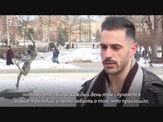 В ожидании цвета. Танец в защиту геев в Чечне
