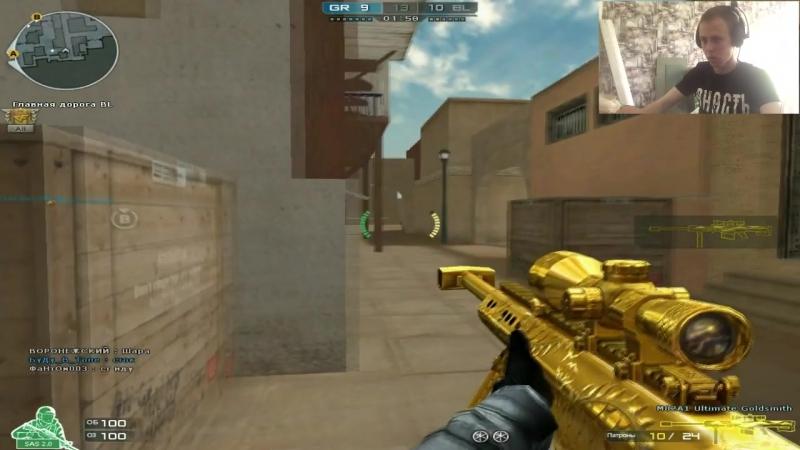 Cross fire: Обзор Barret m82a1 ultimate goldsmith