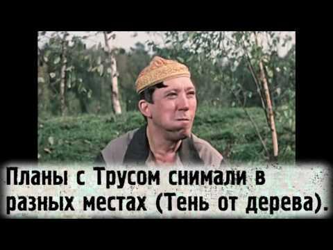Киноляпы Пёс Барбос и необычный кросс (1961)