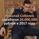 Андрей Афонин фото #17