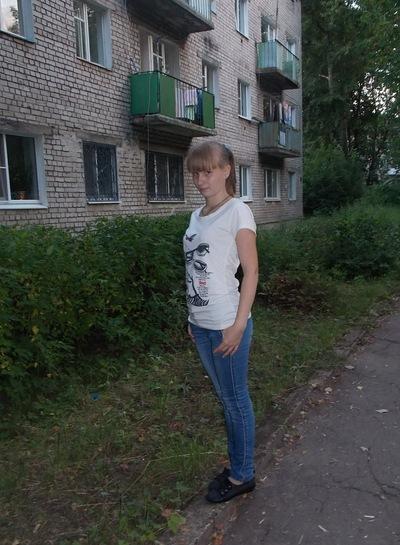 Анастасия Данилова, 3 января 1998, Вышний Волочек, id149512116