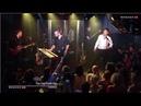 Ундервуд - Гастарбайтер (live 2018)
