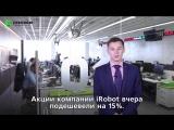 Юрий Смирнов, финансовый советник ИК