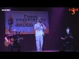 Соло на сопілці бас - Леонід Мельник