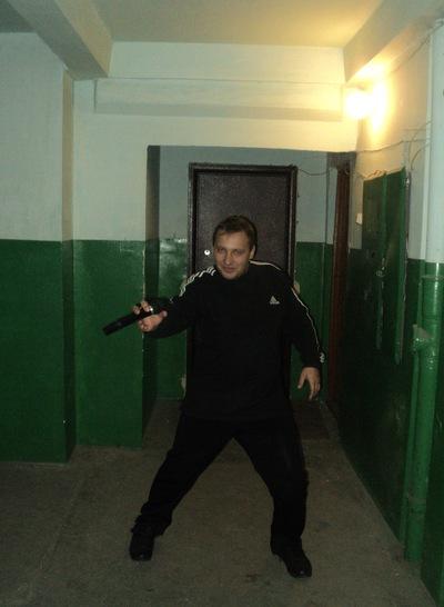 Дмитрий Мамонов, 2 марта 1984, Москва, id200447100