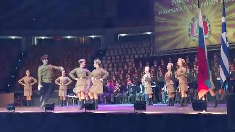 Ансамбль Александрова Солдатский танец