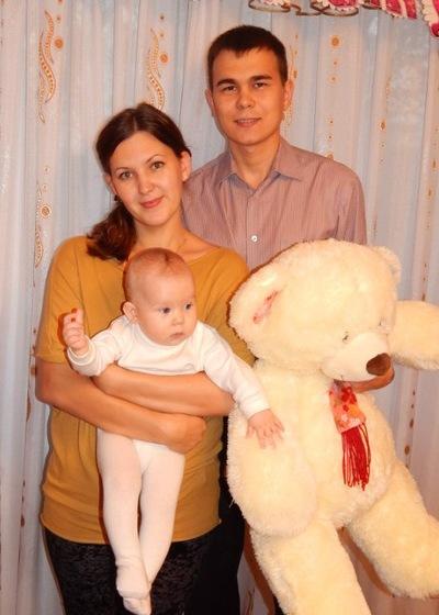 Юлия Зубайдуллина, 24 апреля , Уфа, id121199259