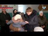 Ольга Макеева встретилась с жителями прифронтового поселка Красный Партизан