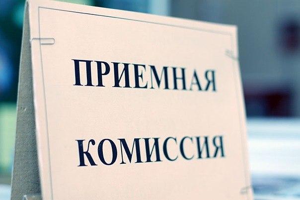 Внимание! Восьми вузам РФ запрещено проводить набор студентов