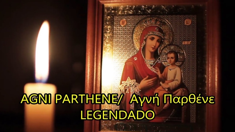 Agni Parthene Αγνή Παρθένε LEGENDADO