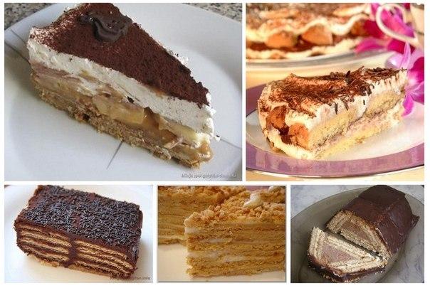 Торты из печенья - 5 лучших рецептов Мы отобрали для вас самые вкусные и простые в приготовлении тортики! ;) Рецепт 1: Торт из печенья банановый Смотреть полностью...