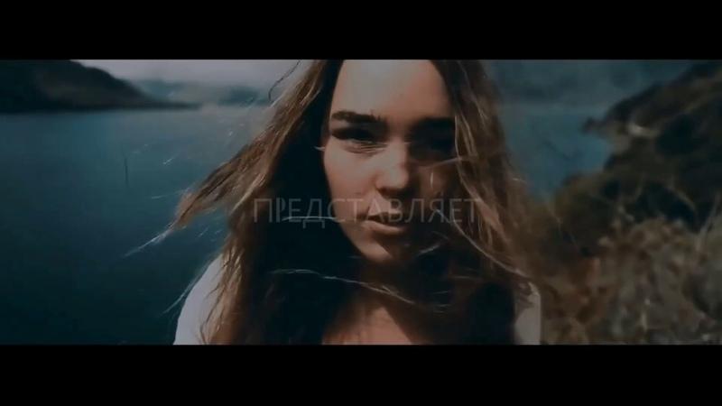 Мирослава - русский трейлер книги автора Александра Топазовая