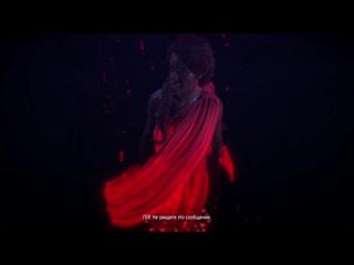 HorizonZeroDawn_Рассказ_Геи