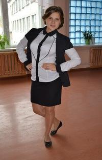 Жанна Рыбакова, 20 декабря , Киев, id66177470