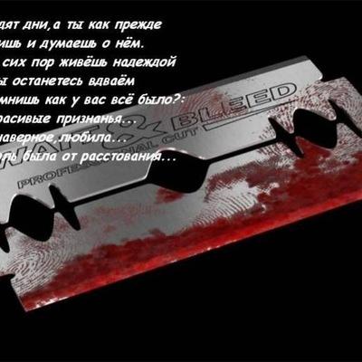 Саша Муха, 27 марта 1996, Катеринополь, id205468635